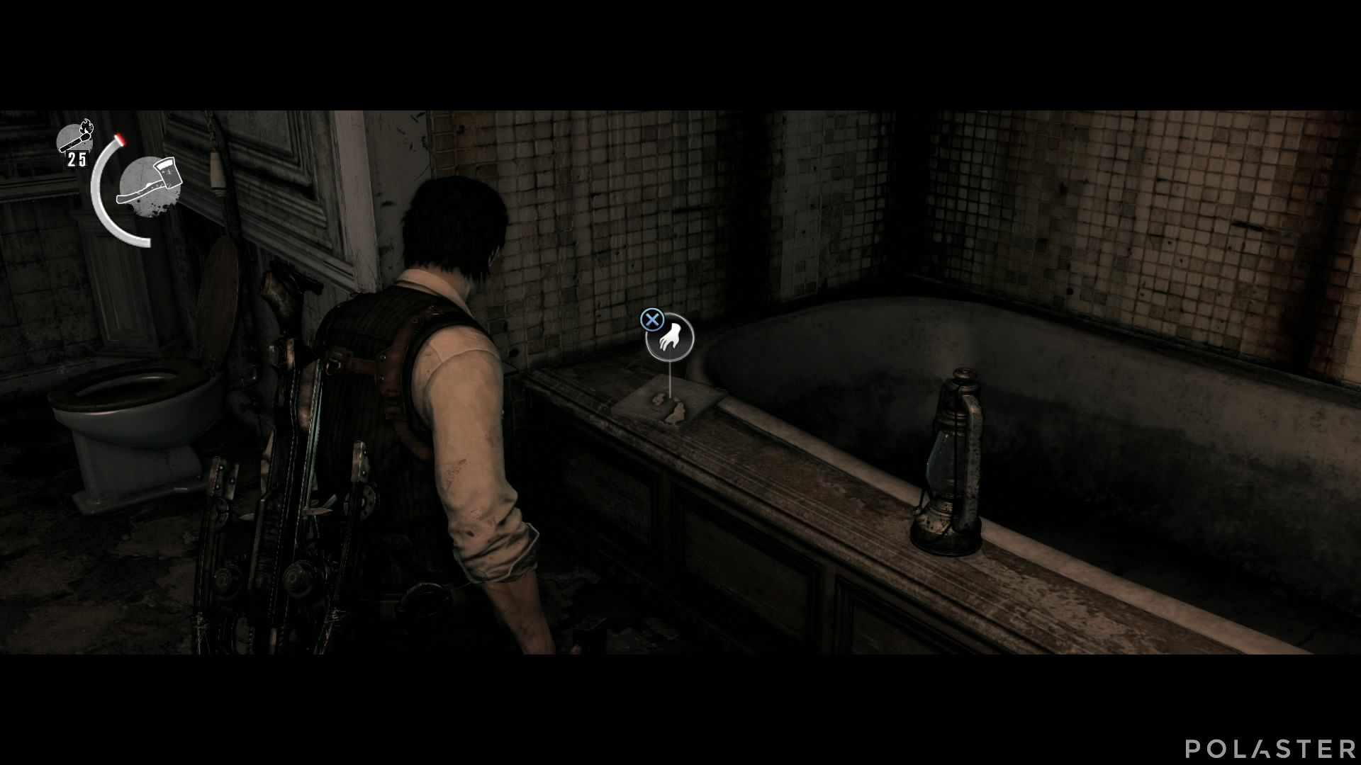 The Evil Within - Coleccionables - Fragmento de mapa 16