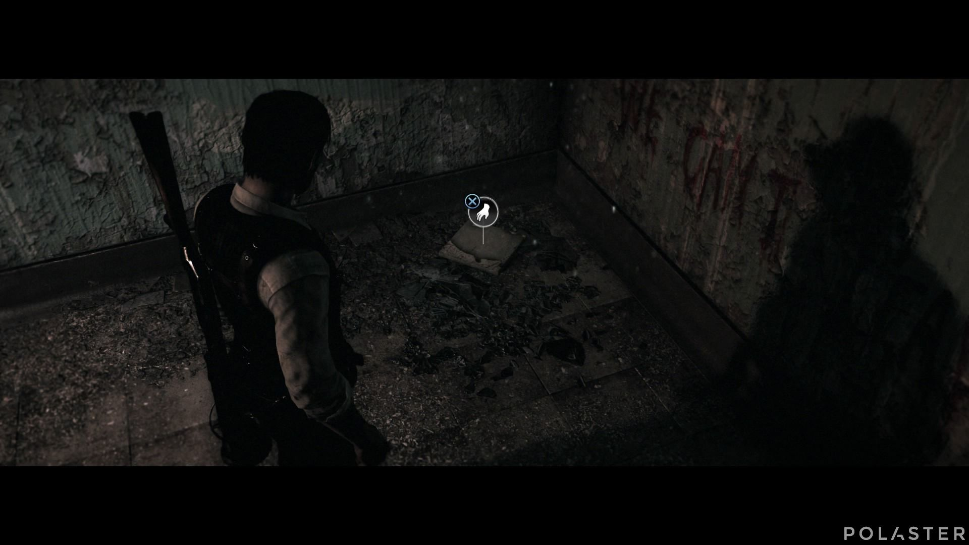 The Evil Within - Coleccionables - Fragmento de mapa 8